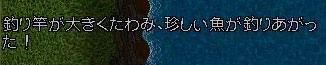 c0184233_22435622.jpg