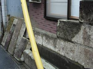 東北道・北関・常磐道、高速を走り水戸市へ_e0097534_16474787.jpg