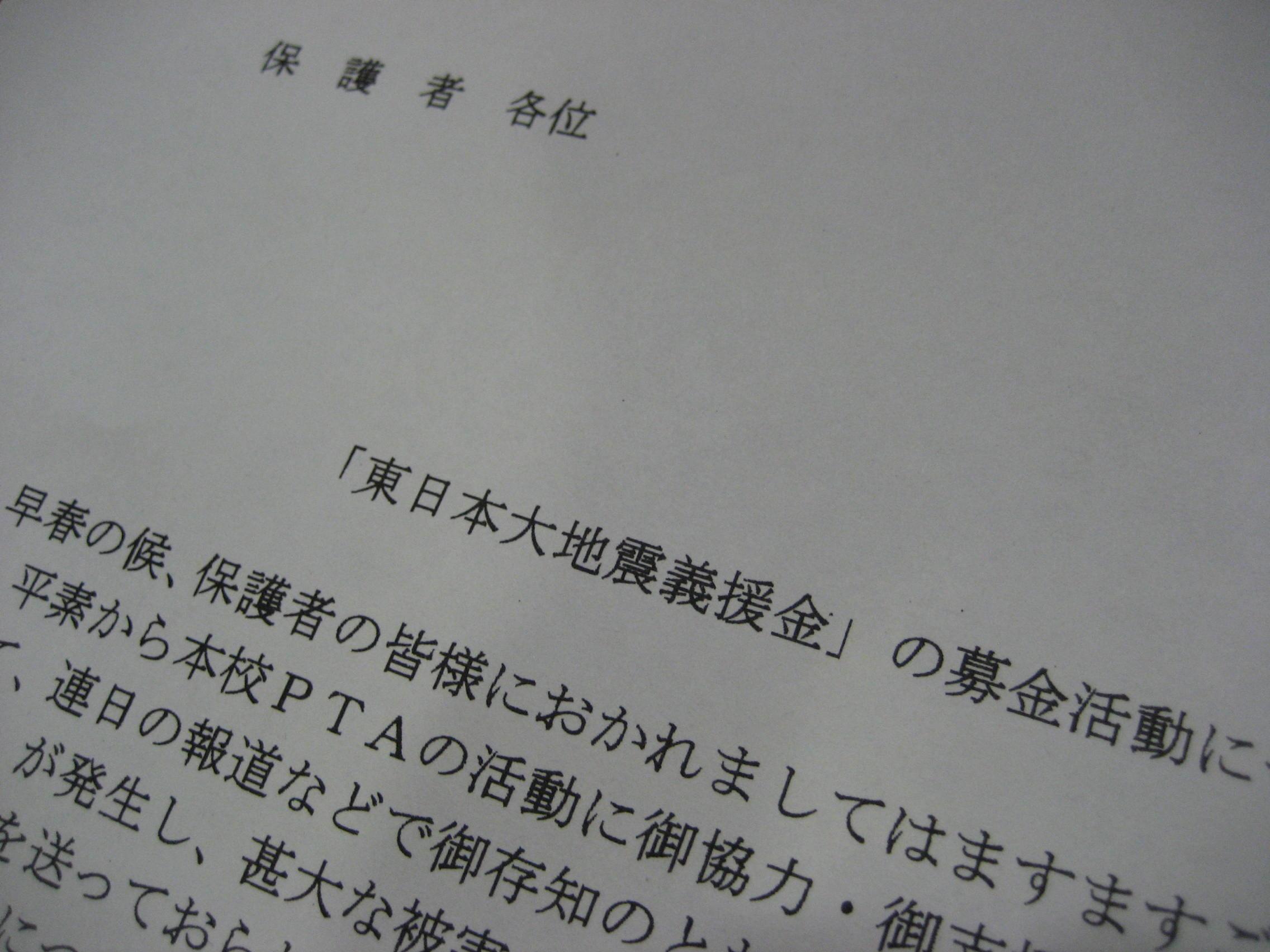 b0166435_20135927.jpg