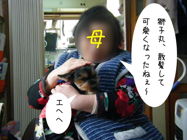 f0008935_14512991.jpg