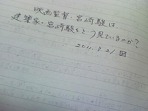 f0031836_1494425.jpg
