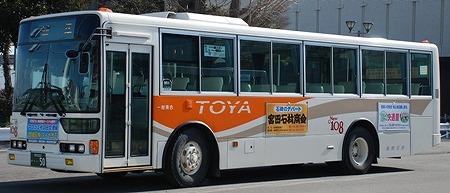 東野交通 黒磯の三菱車 3題_e0030537_032423.jpg