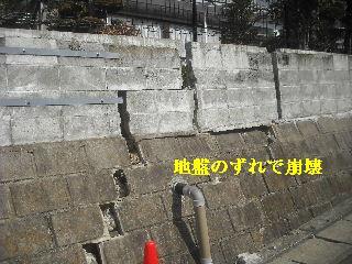震災被害の現場再確認_f0031037_1635719.jpg