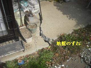 震災被害の現場再確認_f0031037_1662950.jpg
