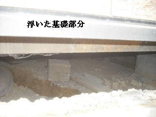 震災被害の現場再確認_f0031037_1673026.jpg