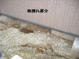 震災被害の現場再確認_f0031037_1673886.jpg