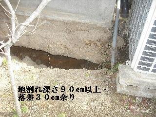 震災被害の現場再確認_f0031037_1675240.jpg