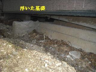 震災被害の現場再確認_f0031037_1675917.jpg