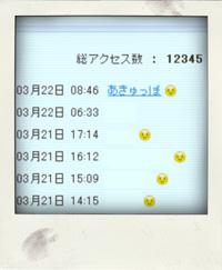 b0004839_239511.jpg