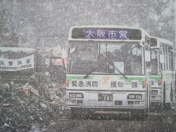 【お笑い】カンニング竹山、首都圏マスコミは「他人事みたい」 豪雨被害で「報道特番ないんだ...」★5 YouTube動画>1本 ->画像>33枚