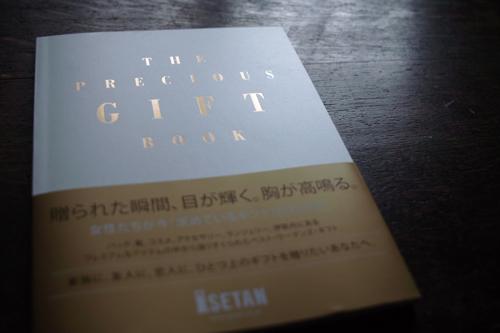 ISETAN  -  THE PRECIOUS GIFT BOOK_b0129548_23214682.jpg