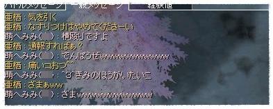 b0149151_1422148.jpg