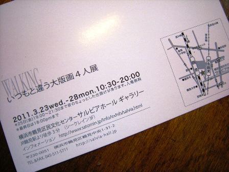 f0196455_15252052.jpg