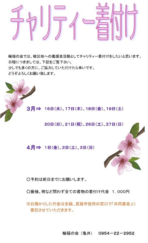 b0130261_161124.jpg