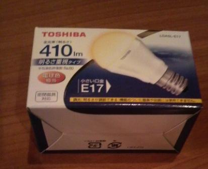節電には_d0152765_20573461.jpg