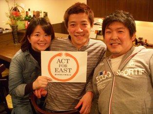 関東・東北スマイルプロジェクト_e0170966_15104725.jpg