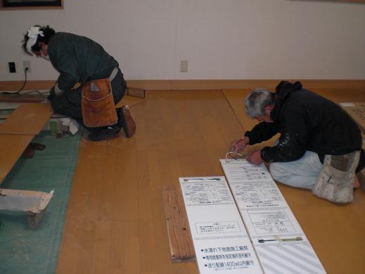 快適な床暖房 ~ 簡単な電気配線の接続_d0165368_6172370.jpg
