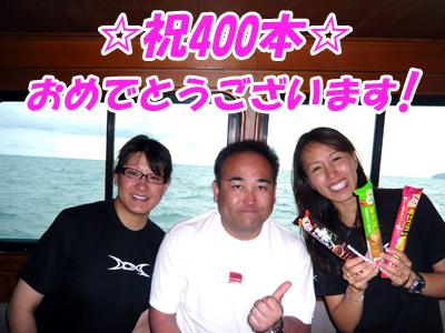 d0086871_2011512.jpg