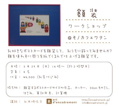 b0052772_2343562.jpg