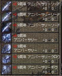b0083880_3435459.jpg