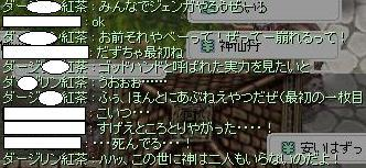 c0005280_1852086.jpg