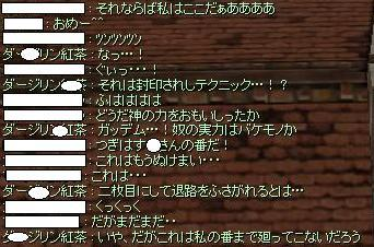 c0005280_1852896.jpg
