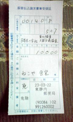 b0059684_1731423.jpg