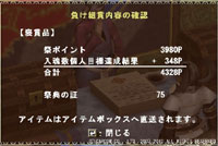 e0069487_12525455.jpg