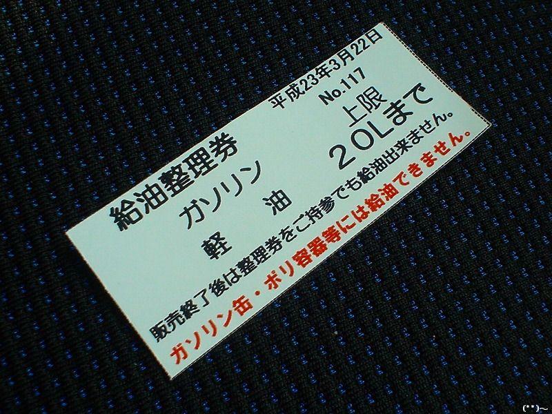 b0207491_13294414.jpg