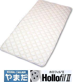 ホロフィルのベッドパッドをマットのサイズに合わせて作りたいのですが、お値段と納期を教えて下さい_d0063392_1914962.jpg