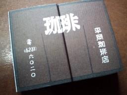 f0230995_17171451.jpg