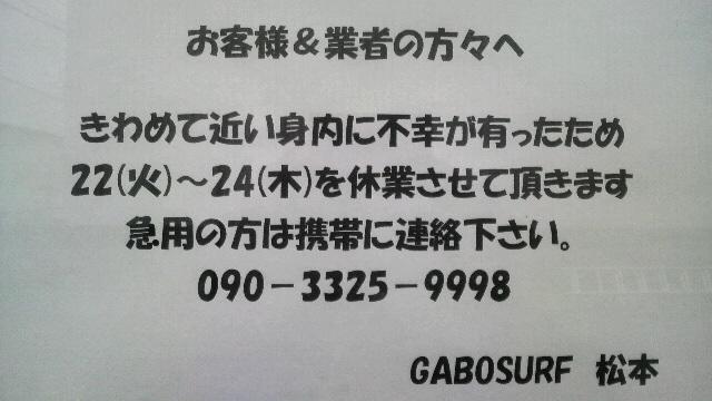 f0045097_14365743.jpg