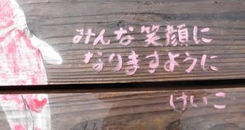 a0138198_1450093.jpg