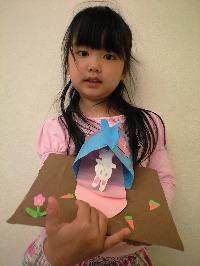 Boxハウス 水彩~松井山手教室~_f0215199_22441627.jpg
