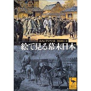 日本の治安・秩序の良さ_c0187004_22135127.jpg