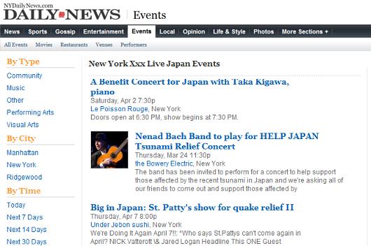 NYで開催中の日本支援イベントや活動情報のまとめサイトも登場_b0007805_12531364.jpg