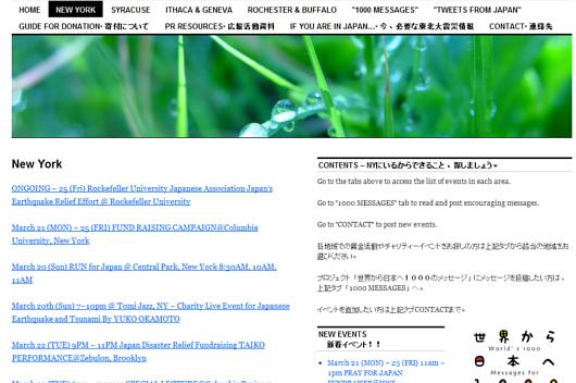 NYで開催中の日本支援イベントや活動情報のまとめサイトも登場_b0007805_13385810.jpg