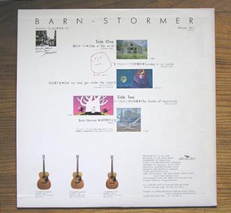 「Barn Stormer」_d0200414_1338832.jpg