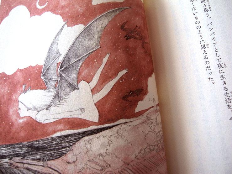 2011年3月・講談社ミステリーランド/我孫子武丸著:『眠り姫とバンパイア』挿絵_e0216816_1444784.jpg