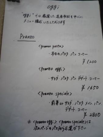 b0121019_1974949.jpg