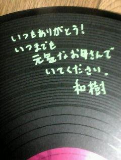 e0060919_122701.jpg