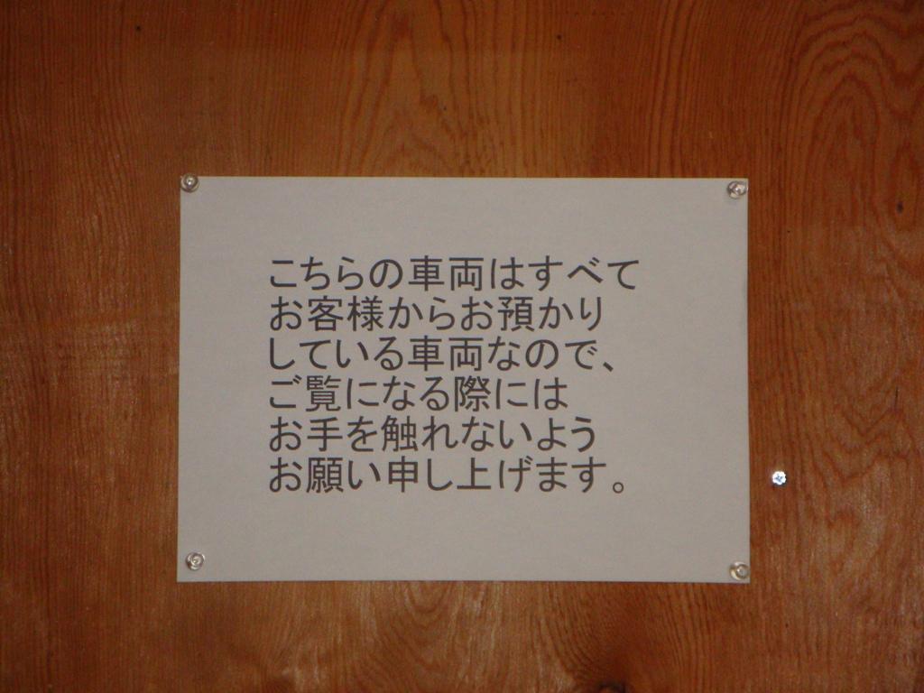 f0153120_20364437.jpg