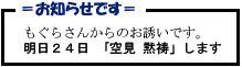 f0227323_1747057.jpg