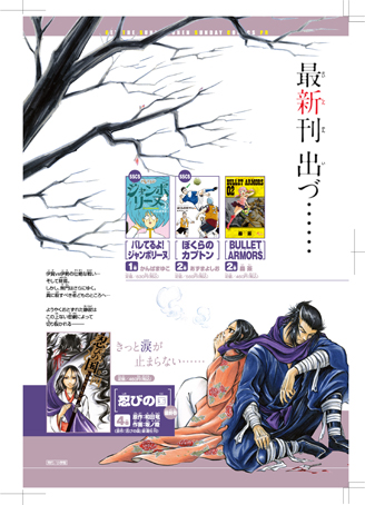 ゲッサン4月号「QあんどA」発売中!!_f0233625_15181951.jpg