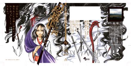 ゲッサン4月号「QあんどA」発売中!!_f0233625_15195767.jpg