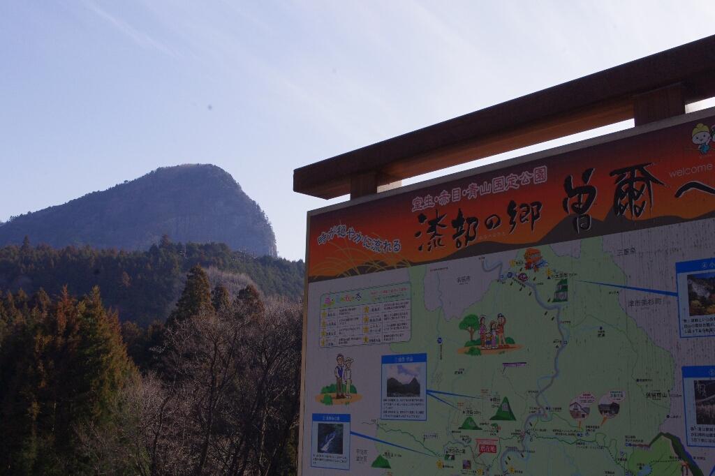 2011年の初キャンプ(1日目)_c0113733_152187.jpg