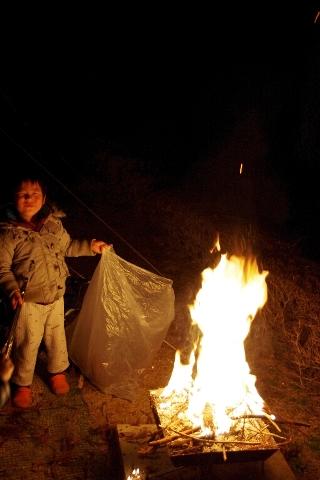 2011年の初キャンプ(1日目)_c0113733_1545451.jpg
