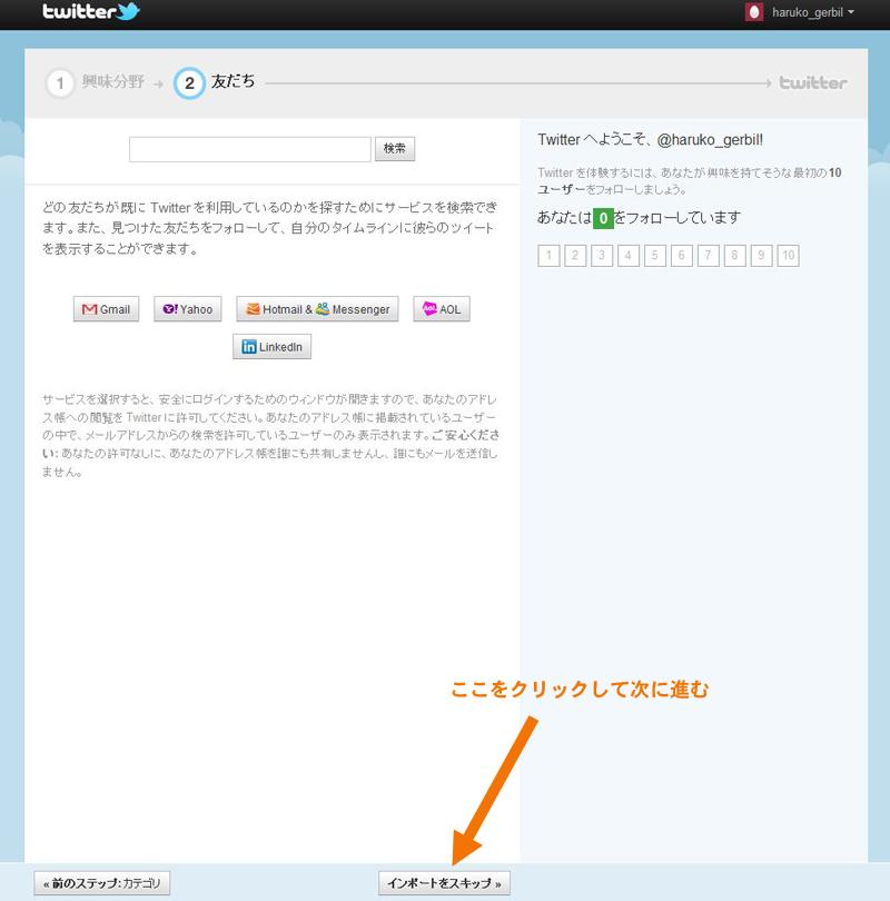c0111535_9121022.jpg