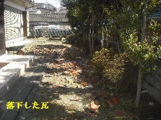 f0031037_1873180.jpg