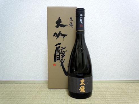 (日本酒)黒龍 大吟醸_f0111040_824584.jpg
